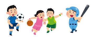 日高市スポーツ少年団の団員を募集しています/日高市ホームページ
